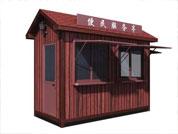 贵州防腐售货亭