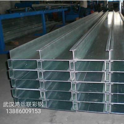 武汉C型钢