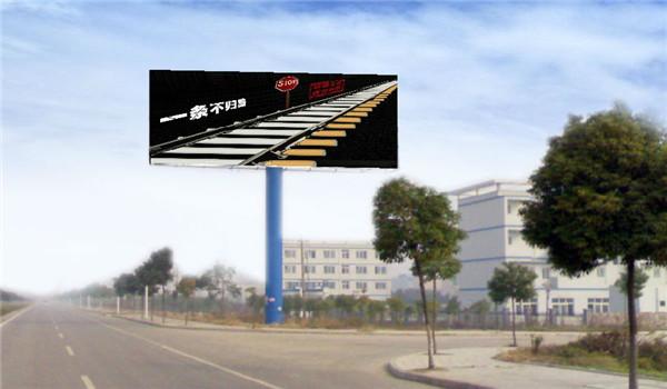 戶外廣告牌