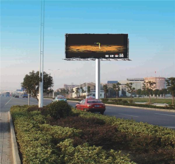 荆州单立柱广告牌