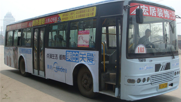 荆州户外广告公司