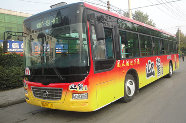 公交车车身广告