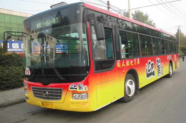 公交車車身廣告