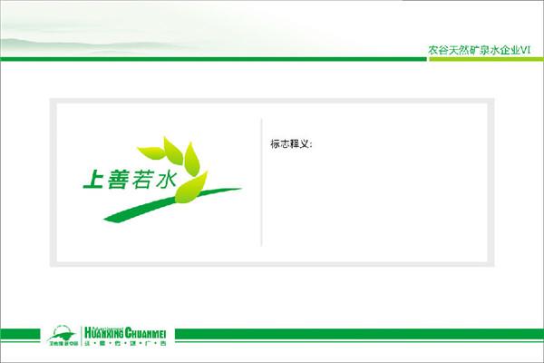 荊州廣告設計策劃