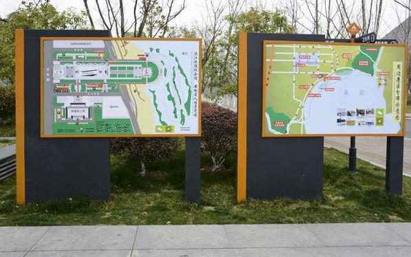 公园总平图制作