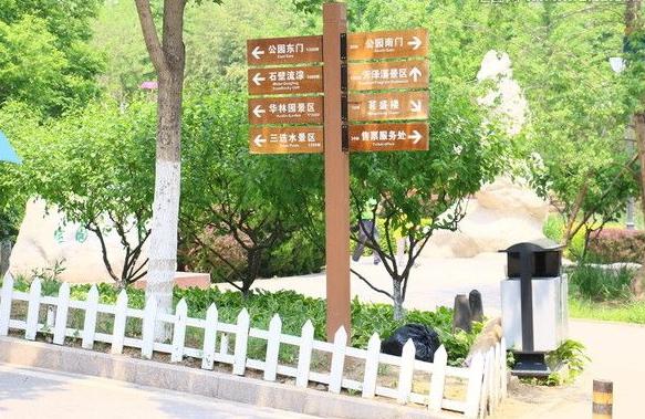 公园指示牌制作