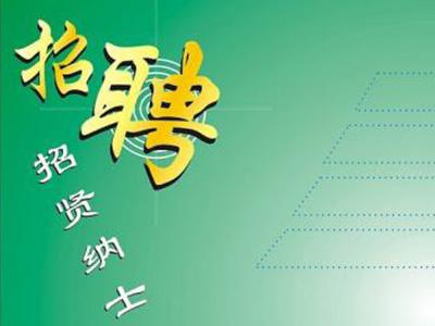 河北勞務派遣公司