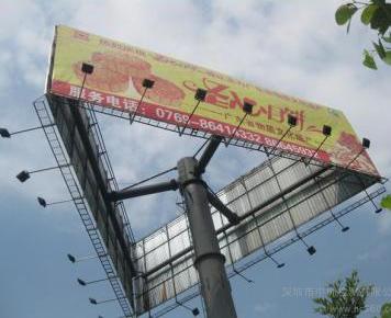 钢结构广告牌建筑物