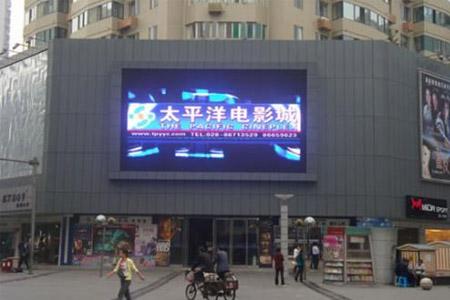 LED显示屏价格