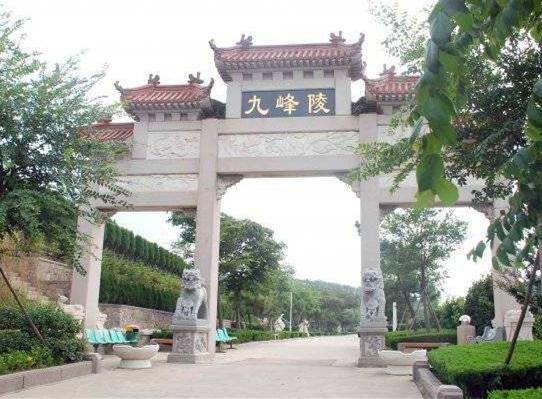 九峰寿安陵园