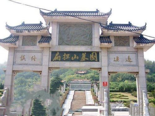 武汉市陵园