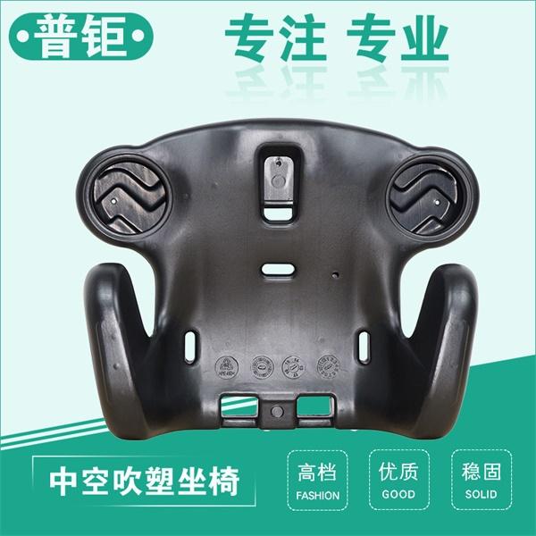 吹塑制品安全座椅