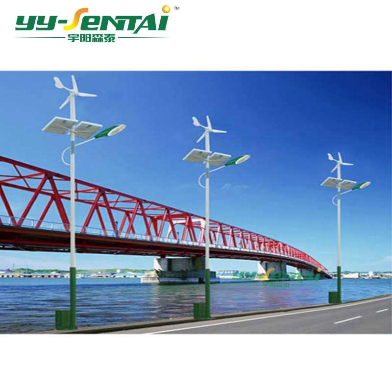 太阳能公共建设项目