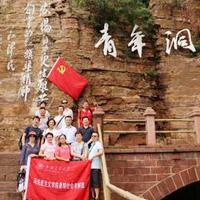 安阳(林州)研学游
