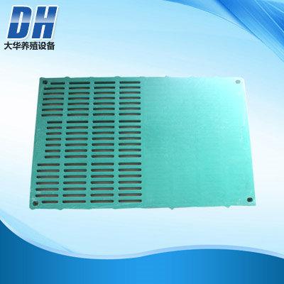 BMC保育板