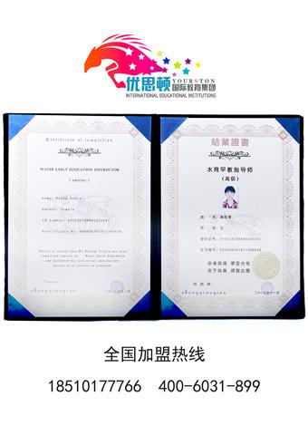 黄思琴  600000201811260638