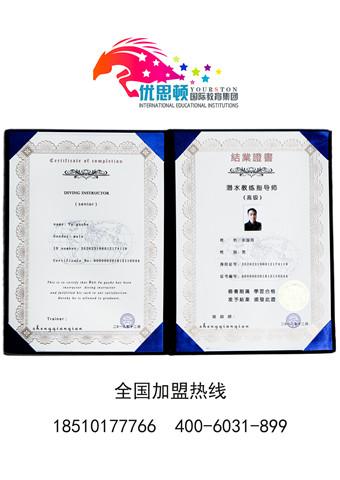 余國河  600000201812110544