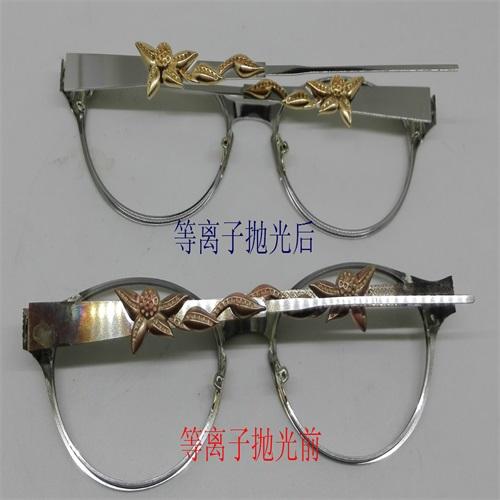 铜和不锈钢眼镜框抛光