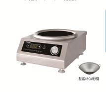 贵阳厨房设备
