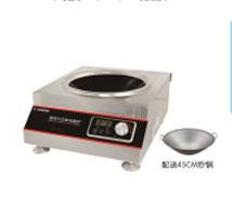 贵州台式小炒炉