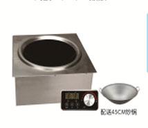 嵌入式小炒炉