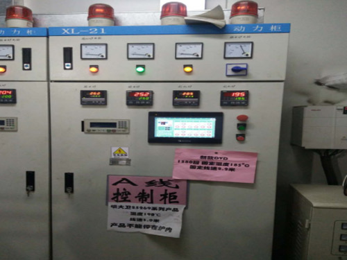 粉体喷涂设备总控制系统