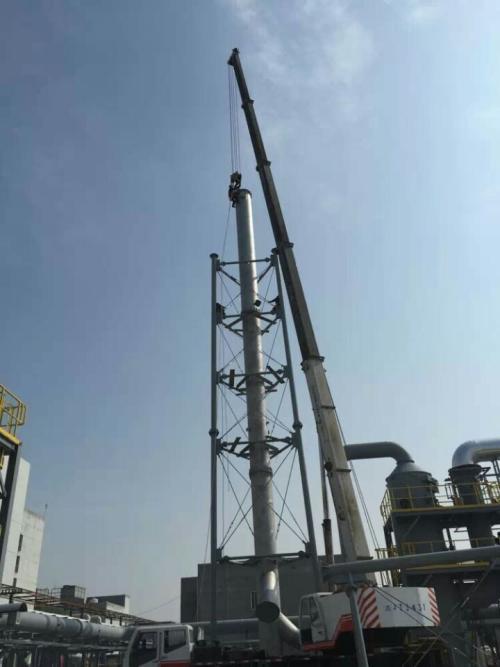 钢烟囱安装平台