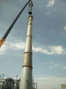 钢烟囱钢爬梯制作安装