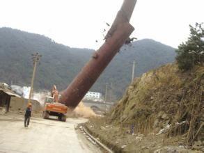 水泥烟囱爆破拆除