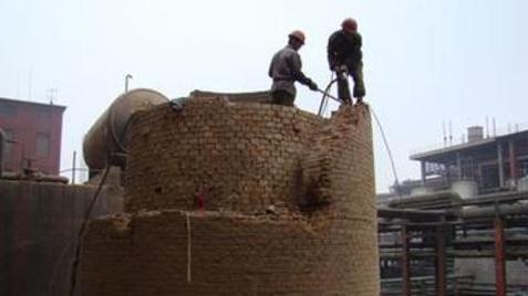 磚烟囱人工拆除