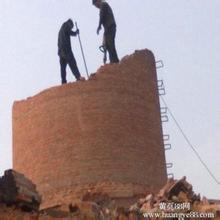 砖烟囱拆除