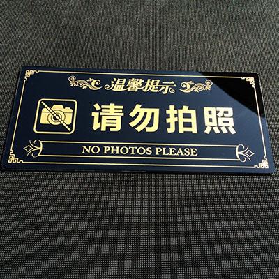 贵州广告标识标牌