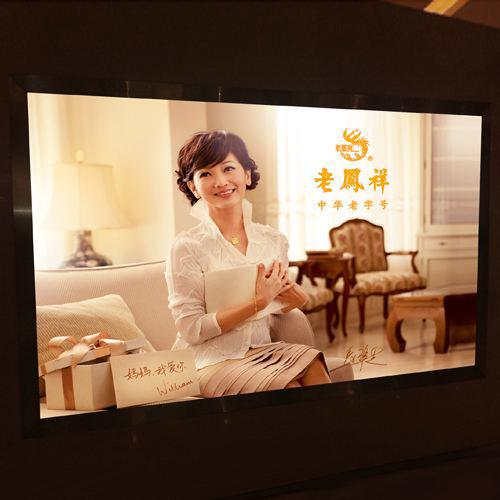 贵州写真广告