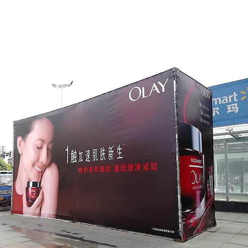 贵阳广告喷绘制作