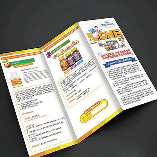 贵阳宣传单印刷