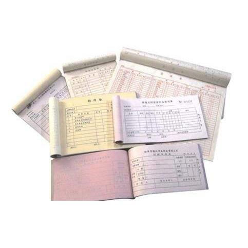 表格印刷厂