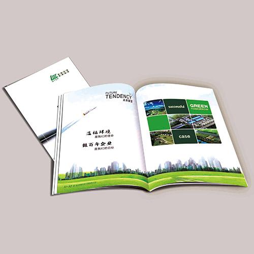 贵州企业宣传册印刷