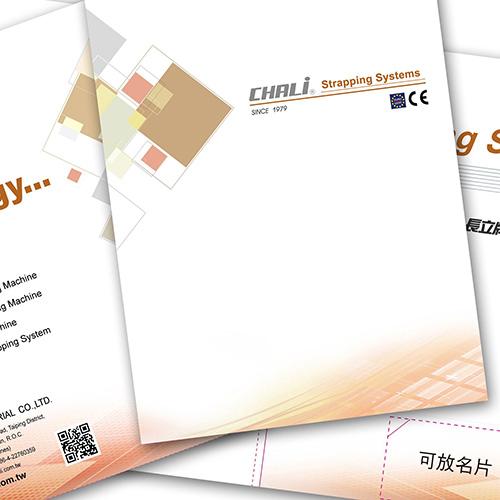 贵州精装书籍印刷