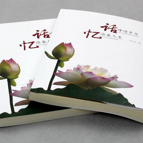 贵州印刷公司