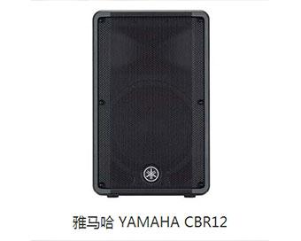 CBR12
