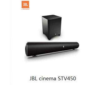 哈爾濱燈光音響-JBL民用音響