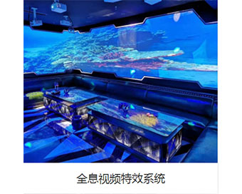 哈尔滨灯光音响-融合视频特效
