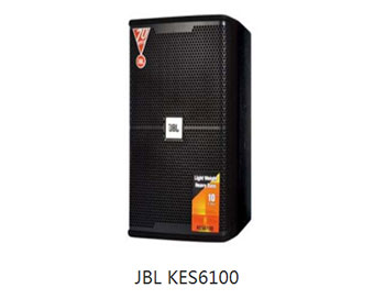 哈尔滨灯光音响-JBL音响