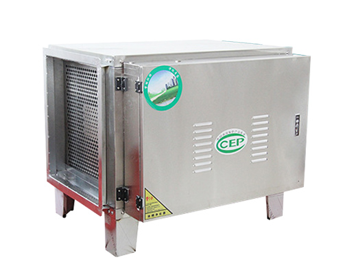 低空排放式油烟净化器