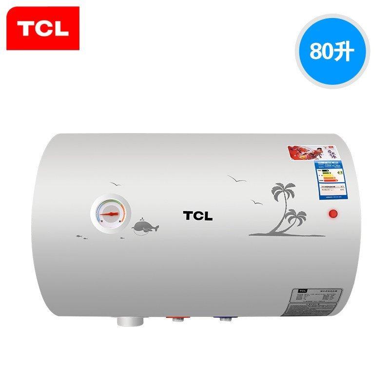 荆州TCL热水器