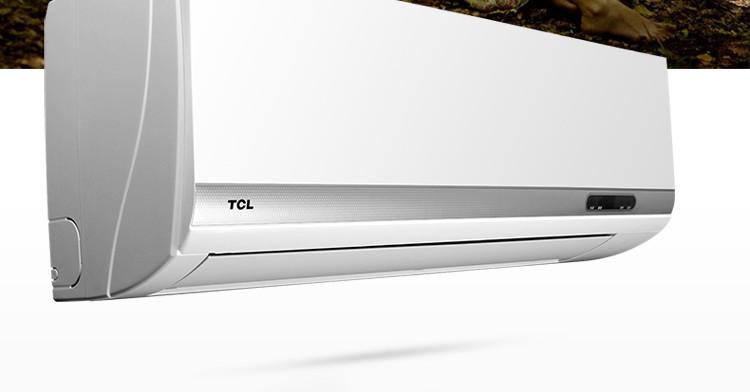 ��宸�TCL瀹剁�ㄧ┖璋�