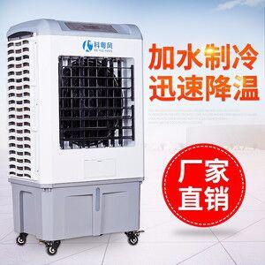 家用环保空调