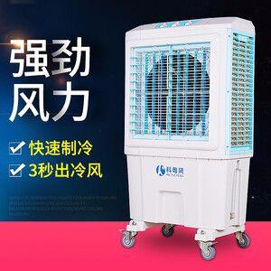 水冷空调机