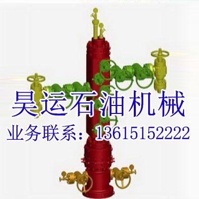 采油(气)井口装置