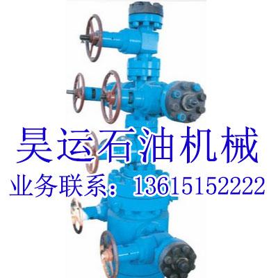 采油井口装置和采油树